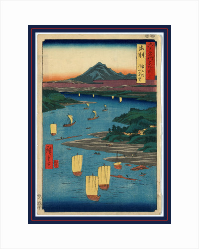 Bird's-Eye View of Sailboats on the Mogami River, with Gassan Mountain in the Distance, at Sunset. by Anonymous