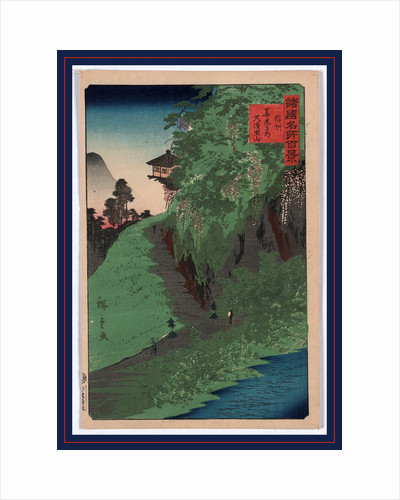 Travelers on a Steep Mountain Pass Near the Zenkoji Temple and Building Cantilevered Over the Pathway on Kusuri Mountain by Anonymous
