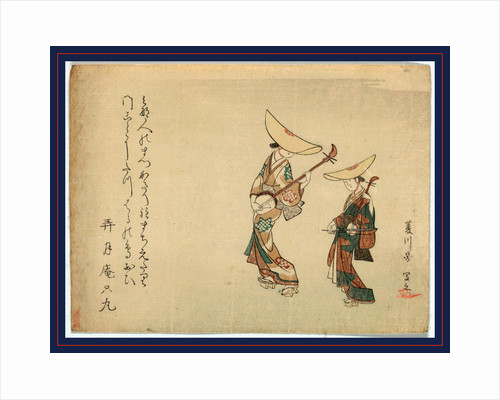 Two Female Street Musicians Wearing Kimonos, Geta, and Large Hats, and Playing Shamisens by Anonymous