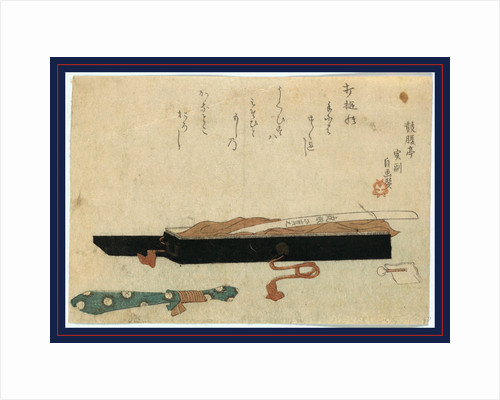 Sword Forged by the Master Kotestu, with Its Case. by Anonymous