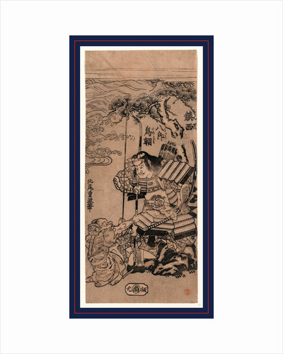 the Warrior Minamoto No Tametomo Holding His Bow, While a Man or Ogre is Attempting to Draw the String by Anonymous