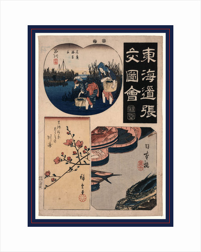 Scenes from the First Three Stations on the Tokaido Road (Nihonbashi, Shinagawa, and Kawasaki): People with Baskets, Possibly Gathering Clams, Cherry Blossoms, and Fish in Trays by Anonymous