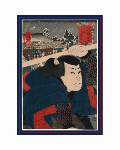 Head-and-Shoulders Portrait of the Actor Miyamoto Musashi. by Anonymous