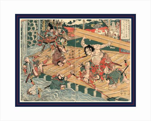 Chinzei hachiro tametomo, The warrior Chinzei Hachiro Tametomo by Katsukawa Shuntei