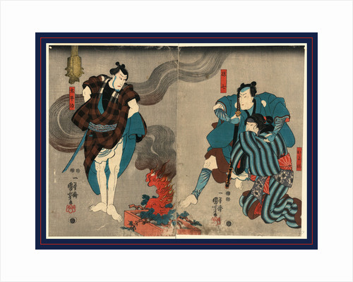 Two Warriors and a Woman Around a Fire, One Warrior Appears to Be Protecting the Woman from the Other Warrior by Anonymous