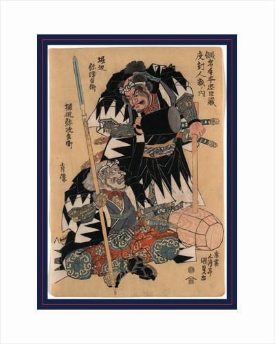 Horibe Yatsubei Horibe Yajibei Shozo, Portraits of Horibe Yatsubei and Horibe Yajibei by Anonymous