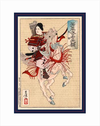 Hangakujo, the Female Warrior Hangaku by Anonymous