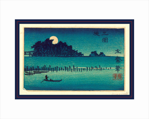 Moonlight Night with a Man Poling a Small Boat As the Moon Rises from behind a Grove of Trees. by Anonymous