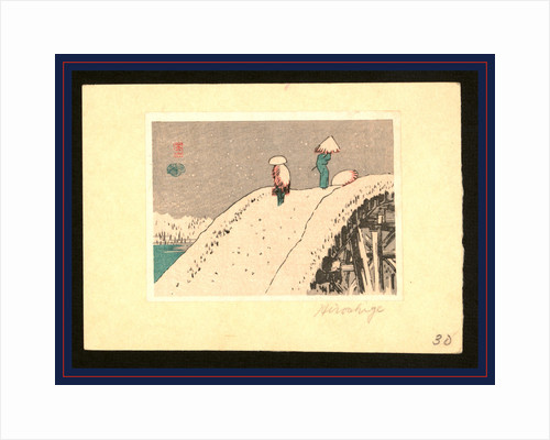 Two People Crossing a Steep Snow-Covered Bridge by Anonymous