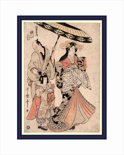 Yosoi of Matsuba-Ya, a Courtesan, Walking with a Young Female Attendant and a Male Servant Carrying a Large Parasol by Anonymous