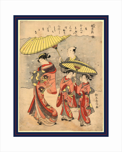 Courtesan, Walking in the Snow with Two Young Female Attendants Carrying a Parasol, and a Male Servant Carrying a Large Parasol by Anonymous