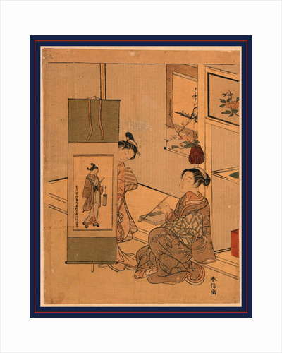 an Interior Scene with Two Courtesans Admiring a Screen Painting of an Actor or Beautiful Woman by the Painter Okumura Masanobu by Anonymous