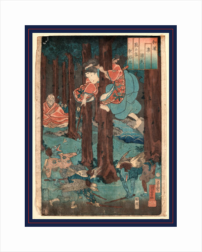 Person, Possibly the Warrior Ushiwakamaru As a Young Man, Climbing a Tree and Using a Stick to Taunt Anthropomorphic Creatures Who Are Picking Up Sticks to Defend Themselves by Anonymous