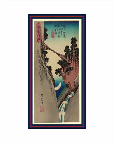 Bridge Spanning a Steep Canyon with a Crescent Moon Visible Between the Canyon Walls. by Anonymous