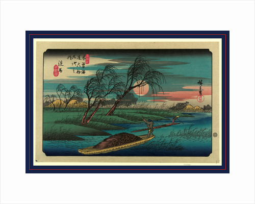 Two Men Poling Sampans on the Ohta River Beneath a Full Moon by Anonymous