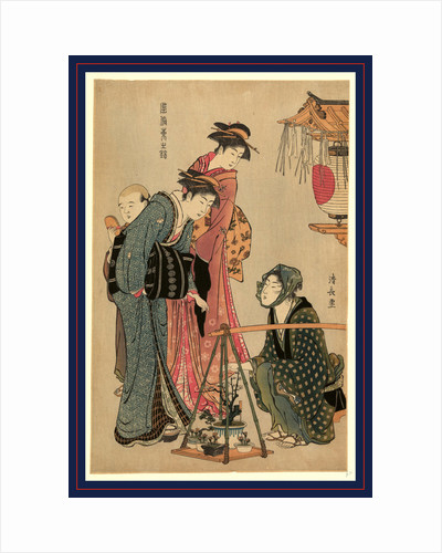 Two Women with Male Servant Looking at Bonsai Trees on the Platform of a Shoulder Pole with the Plant Seller Sitting Nearby by Anonymous