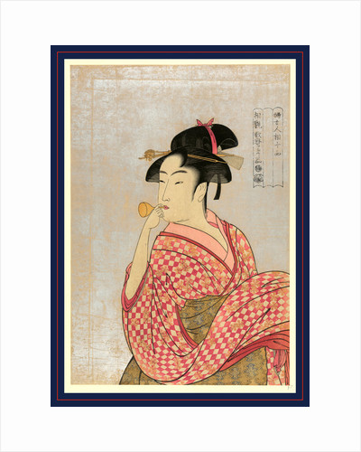 Young Woman, Half-Length Portrait, Turned to the Left, Blowing Into a Toy. by Anonymous