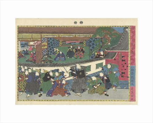 Group of people on the street at the wall of a palace by Kinugasa Fusajiro
