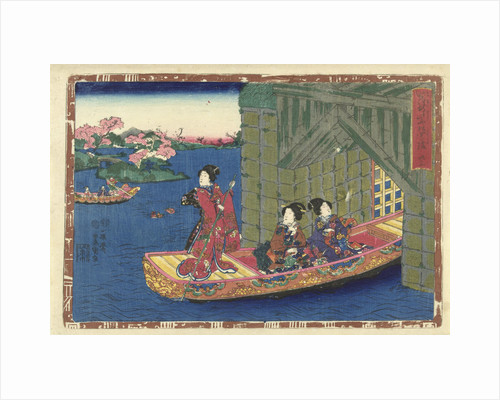 Three women in a rowing boat sailing through tunnel by Murata Heiemon
