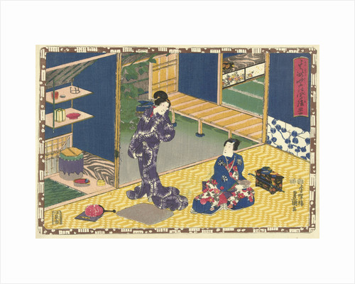 Man sitting with bowl in hand, looking at woman in purple kimono standing in closet by Murata Heiemon