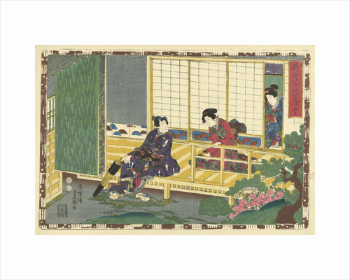 Man sitting on porch, pulling up his shoes, looking at woman in pink kimono with pattern of irises by Murata Heiemon
