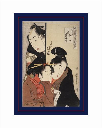 Oshichi the greengrocer's daughter, Kichisaburô the boy-servant and Dozaemon Denkichi by Utamaro Kitagawa