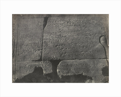 Demotic inscription, Isis Temple, Philae by Anonymous