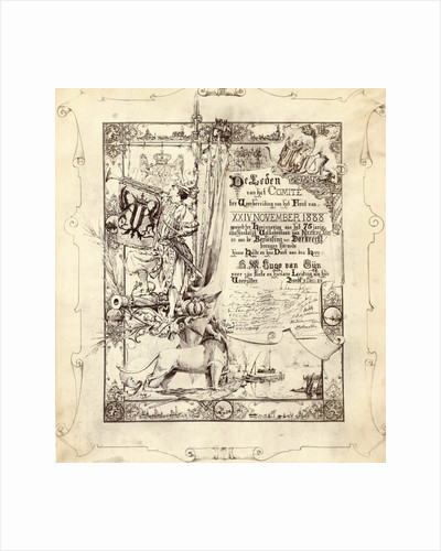 Drawing tribute diploma for President festival Nov. 1888 by Anonymous