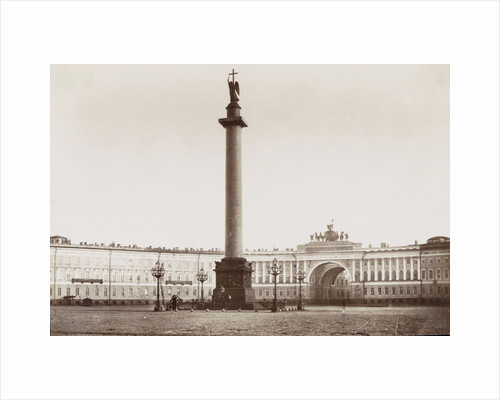 Alexander Column and the buildings of the General Staff with triumphal arch in St. Petersburg, Russia by A. Lorens