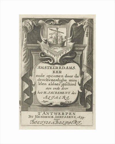 Title page with the weapon with the cargo ship by Hendrik Aertssens
