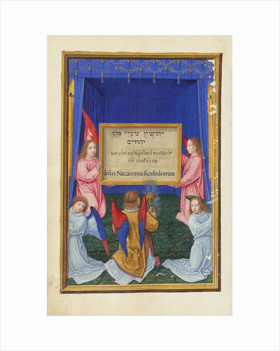 The Worship of the by Simon Bening