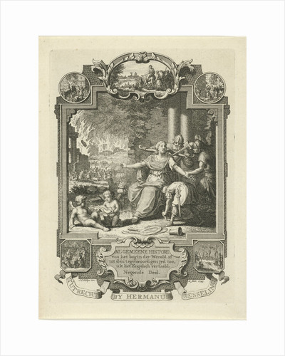 Cartouche with allegory of Jewish history by Jan Caspar Philips