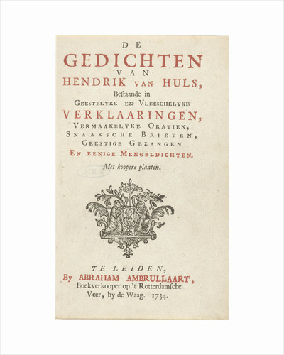 Title page for: Hendrik van Huls by Abraham Ambrullaart