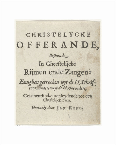 Title page for: JH Curl by Christelycke offerande