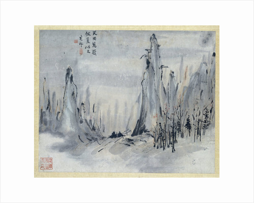 Painting, art of Chinese finger painting, landscape China by Gao Qipei