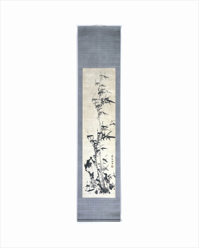 Painting, depicting a bamboo bush by Chiang Ting