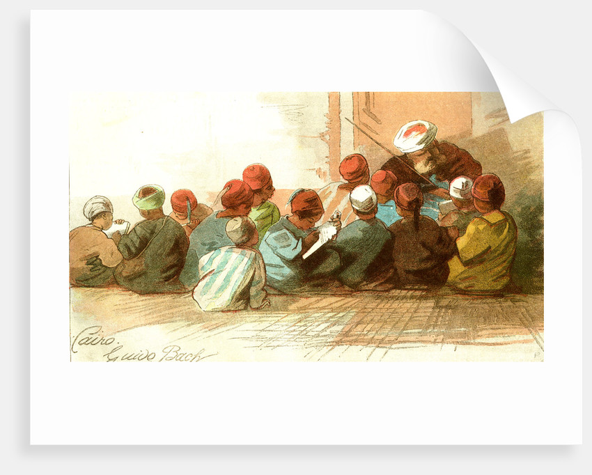 Arab School Cairo Egypt 1885 by Anonymous