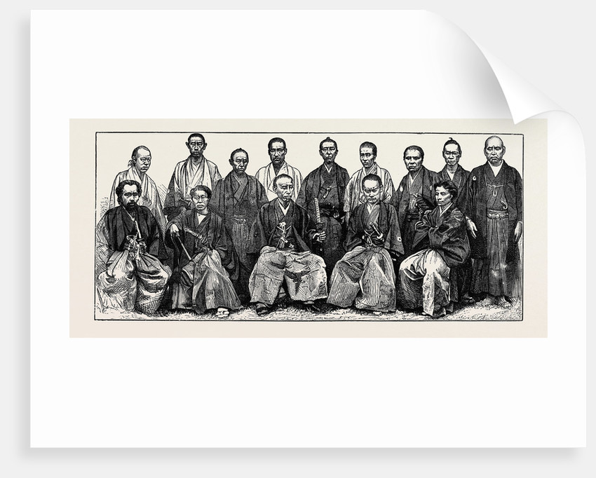 The Japanese Embassy to Pekin, Prince Daté and Suite by Anonymous