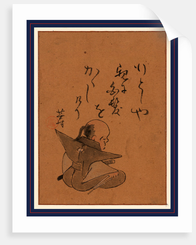 A man or monk seated, seen from behind, holding a short dagger in right hand, while meditating or contemplating seppuku by Anonymous