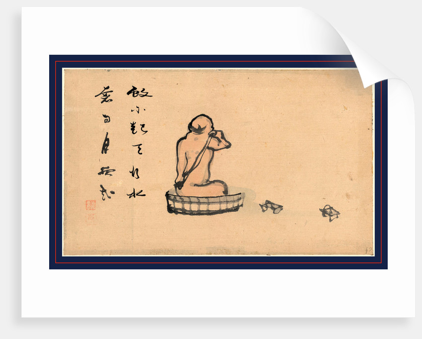 An Elderly Man, Seen from behind Bathing in a Wooden Tub by Anonymous