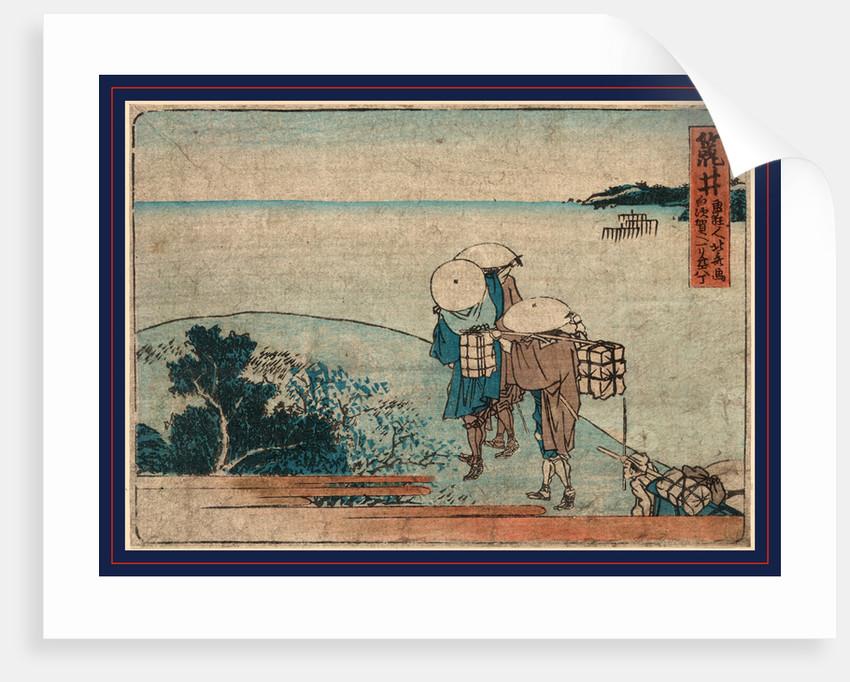 Ara by Katsushika Hokusai