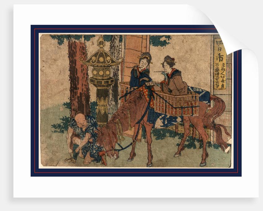 Yokkaich by Katsushika Hokusai