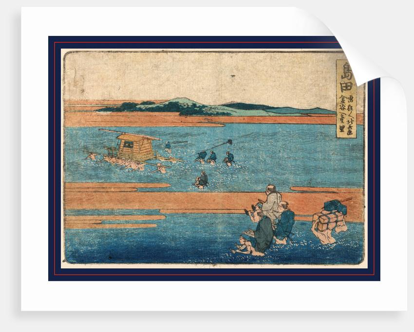 Shimad by Katsushika Hokusai