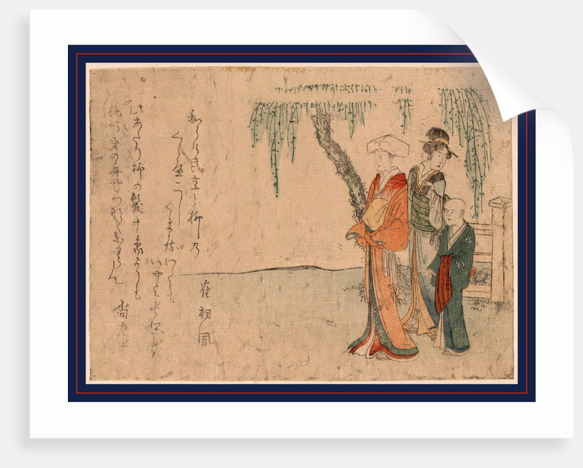 Yanagi no sita no bijin, Beauties beneath a willow tree by Kubo Shunman