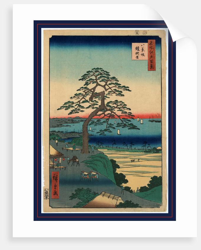 Hakkeisaka yoroikakematsu, Armor-Hanging Pine, Hakkeizaka by Ando Hiroshige