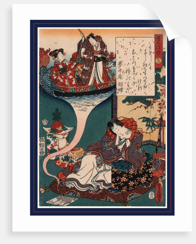 Yume No Ukihashi, Dream Ukihashi by Anonymous