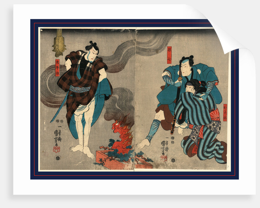 Oyone magoshichi taheiji, Actors in the roles of Oyone Magoshichi and Taheiji by Utagawa Kuniyoshi