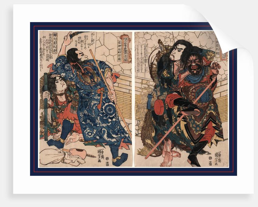 Motosei komei unri kongo soman dokkasei koryo, Motosei Komei, Unri Kongo Soma, and Rokkasei Koryo by Utagawa Kuniyoshi
