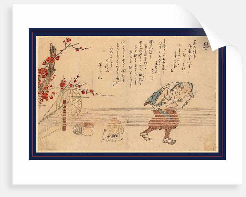 Motoyui, Hair ties by Tachibana Minko
