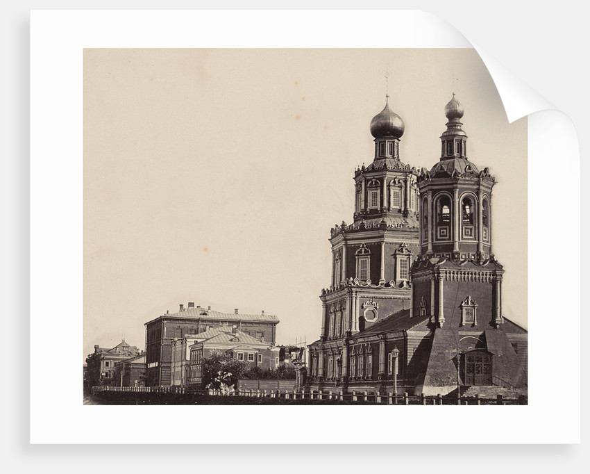 Exterior of a church and a building in Nizhniy Novgorod Russia by Anonymous